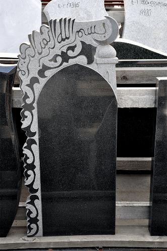 Гравировка на гранитных памятниках в ижевске цены на памятники перми днепродзержинске